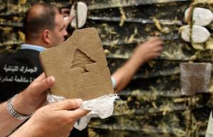 Lebanese-hashish-stamped-with-the-distinctive-cedar-tree-symbol